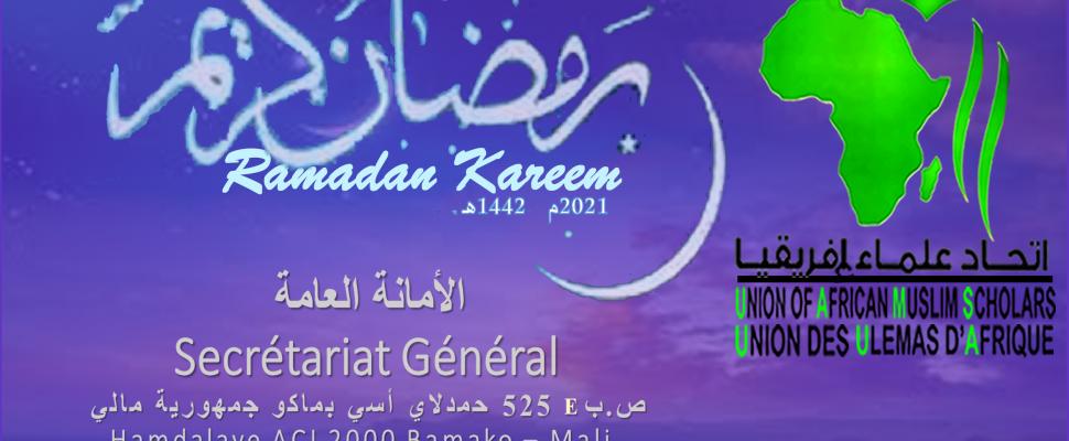 Ramadan 2021