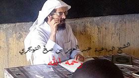 280px-عبد-العزيز-بن-صالح-التويجري