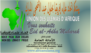 Al Adh