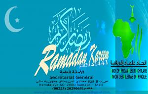 Copie de C Ramadan2020